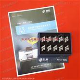 TAS-990 TAS-986北京普析A3原子吸收橫向平臺石墨管(原裝)
