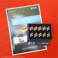 北京普析A3原子吸收横向平台石墨管(原装)