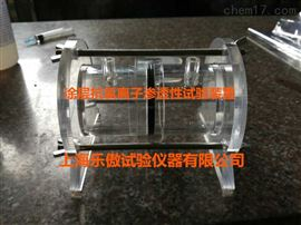JTJ275-2000防腐涂料抗氯离子渗透性测试仪