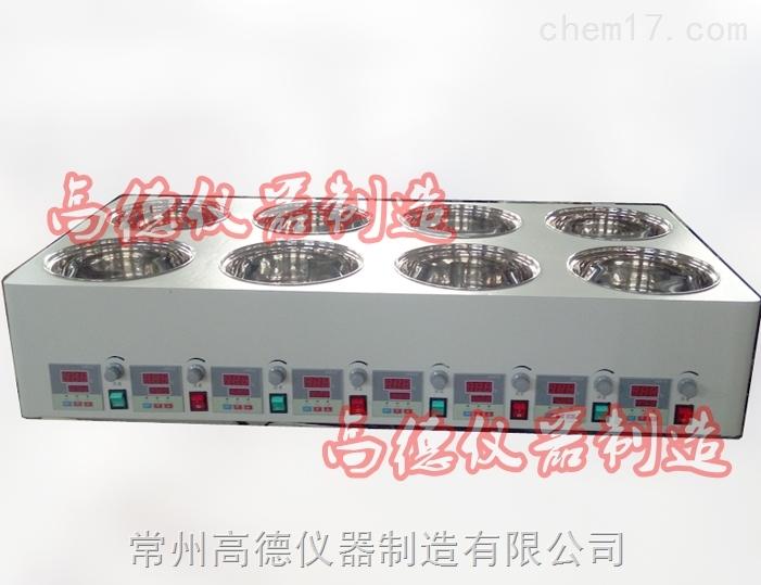 8仓磁力搅拌水浴锅