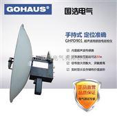 GHPD901电缆局部放电测试仪