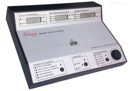 gds-80 晶振测试仪,晶体阻抗计
