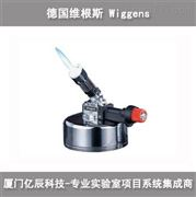 维根斯 Dragon 220 标准型本生灯