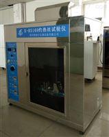 K-R5169灼热丝试验机测试什么性能
