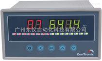 XSL16十六路温度巡检仪