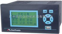 XSR10无纸记录仪