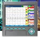 XSR90-08V0彩色多功能无纸记录仪