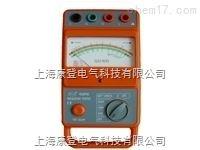KD2676 系列电子式指针绝缘电阻表