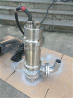 不鏽鋼防爆潛水泵