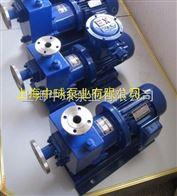自吸式磁力泵|磁力自吸泵|不鏽鋼磁力泵