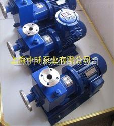 自吸式磁力泵|磁力自吸泵|不锈钢磁力泵