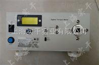 SGHP-50智能扭力測試儀0.075-5N.m現貨供應