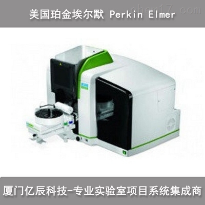 珀金埃尔默PE AAnalyst900原子吸收光谱仪
