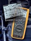 Fluke 289C真有效值工业用记录手持式万用表