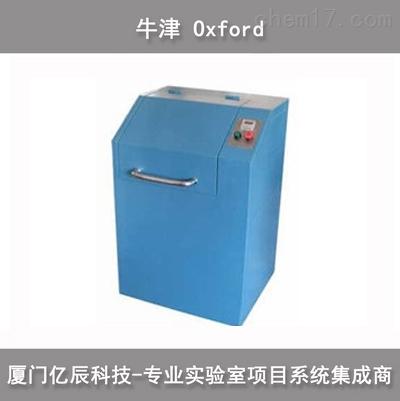 牛津Oxford X射线荧光配套设备 振动磨