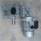DRV025DRW双联体紫光减速机价格
