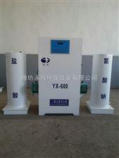 厂家直销智能型二氧化氯发生器污水处理设备价格优惠欢迎选购
