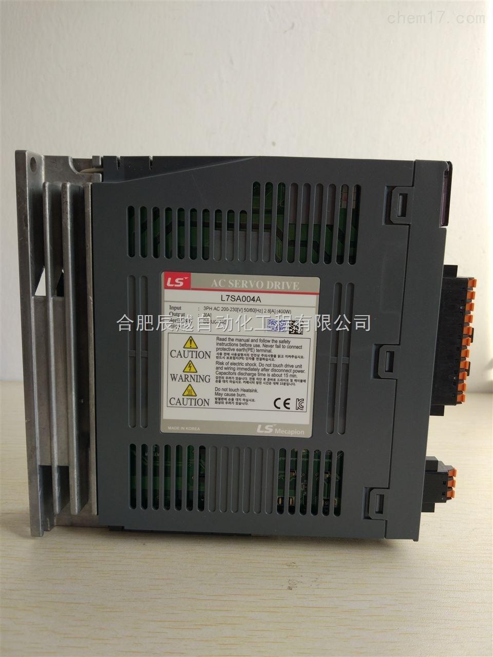 经济型0.1KWL7SA001A韩国LSMecapion伺服电机驱动器