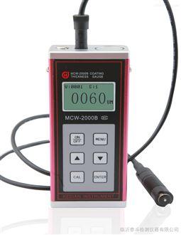 MC-2000A镀锌层测厚仪校准方法
