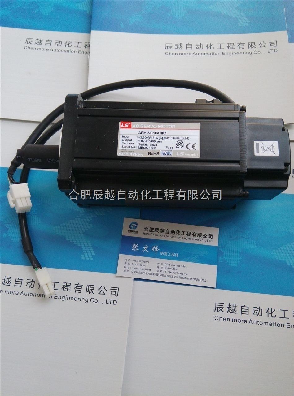 APM-SB01AMK2绝对值100W带刹车韩国LS迈克彼恩Mecapion伺服电机