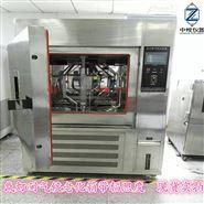 东莞供应可程式氙灯老化试验箱