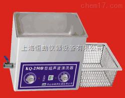 KQ-250台式超声波清洗器