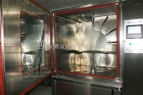 IPX9K外壳防护淋雨试验箱