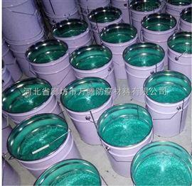 信阳高温乙烯基树脂玻璃鳞片胶泥施工队