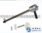 餐饮行业专用0.8米DL-Y11型油烟取样管(含采样滤筒10套)