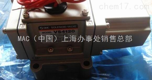日本SMC電磁閥TS1075G-20特價