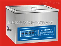 KQ-700DV臺式數控超聲波清洗器