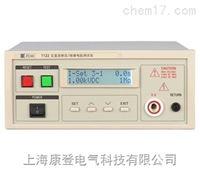 ZC7112/ZC7122型交、直流耐压绝缘测试仪
