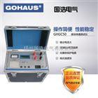 GHGC50接地导通测试仪