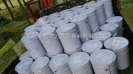 韶关厂家专业生产脱硫塔玻璃鳞片胶泥防腐Z新报价