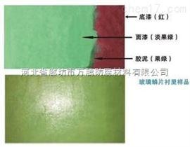江门酚醛乙烯基树脂玻璃鳞片涂料防腐