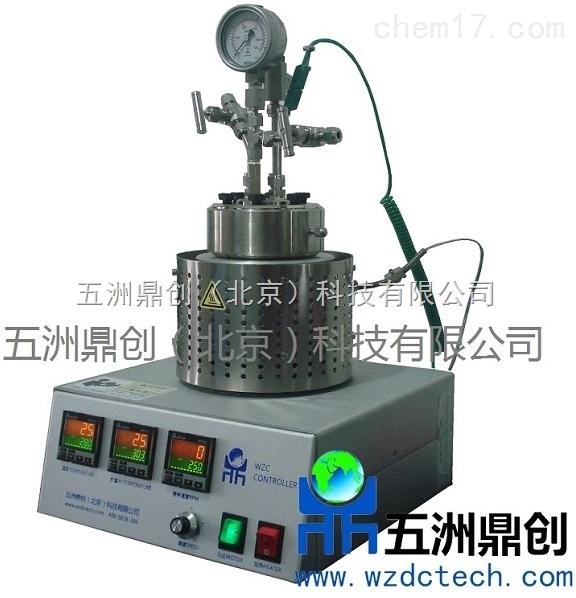 北京厂家 WZC系列磁力搅拌磁力高压反应釜