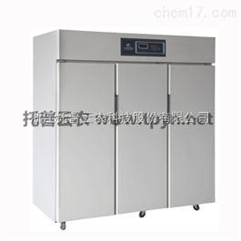 CZ-1600FC托普云农种子低温低湿储藏柜|参数|品牌|厂家