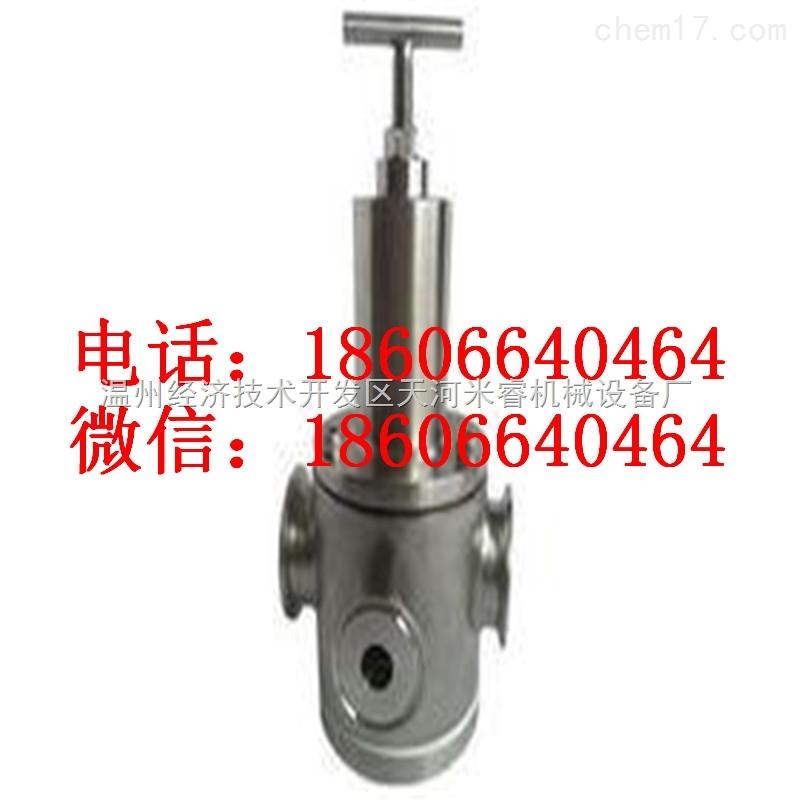 zy81 米睿mr品牌产品卫生级减压阀卫生级溢流阀带过卫生级安全阀图片