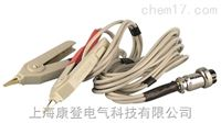 ZC014 低电阻测试线