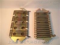 ZB1 ZB2 ZB3ZB4板型线绕电阻器