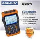 GHPQ100电能质量分析仪