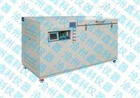 凍融試驗箱ZDR-2型