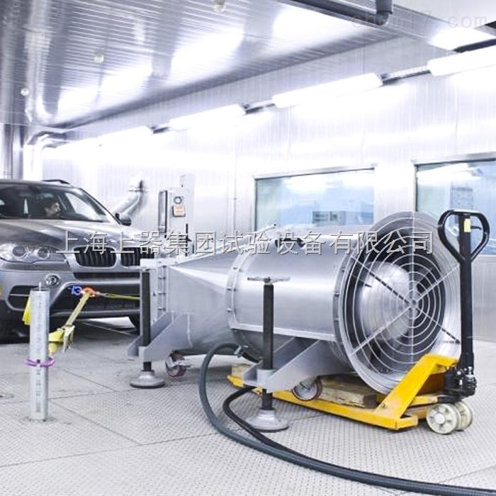 上器集团试验设备有限公司是上器集团的成员企业,是专业的高低温湿热试验箱厂家,主营产品高低温交变湿热试验箱,高低温试验室等。公司专业从事中高档环境与可靠性试验设备及其边缘产品开发、生产、销售与技术服务,具有设计、制造大型非标准复杂环境试验设备的成熟经验和安装能力。 上器集团试验设备有限公司历来十分重视产品质量,强调以质量为本,视产品质量为企业的生命,建立了科学严密的质量管理体系。并于2005年10月通过了ISO9001:2000标准质量管理体系认证。公司认真执行GB、GJB、IEC、MIL、JJF等产品标准