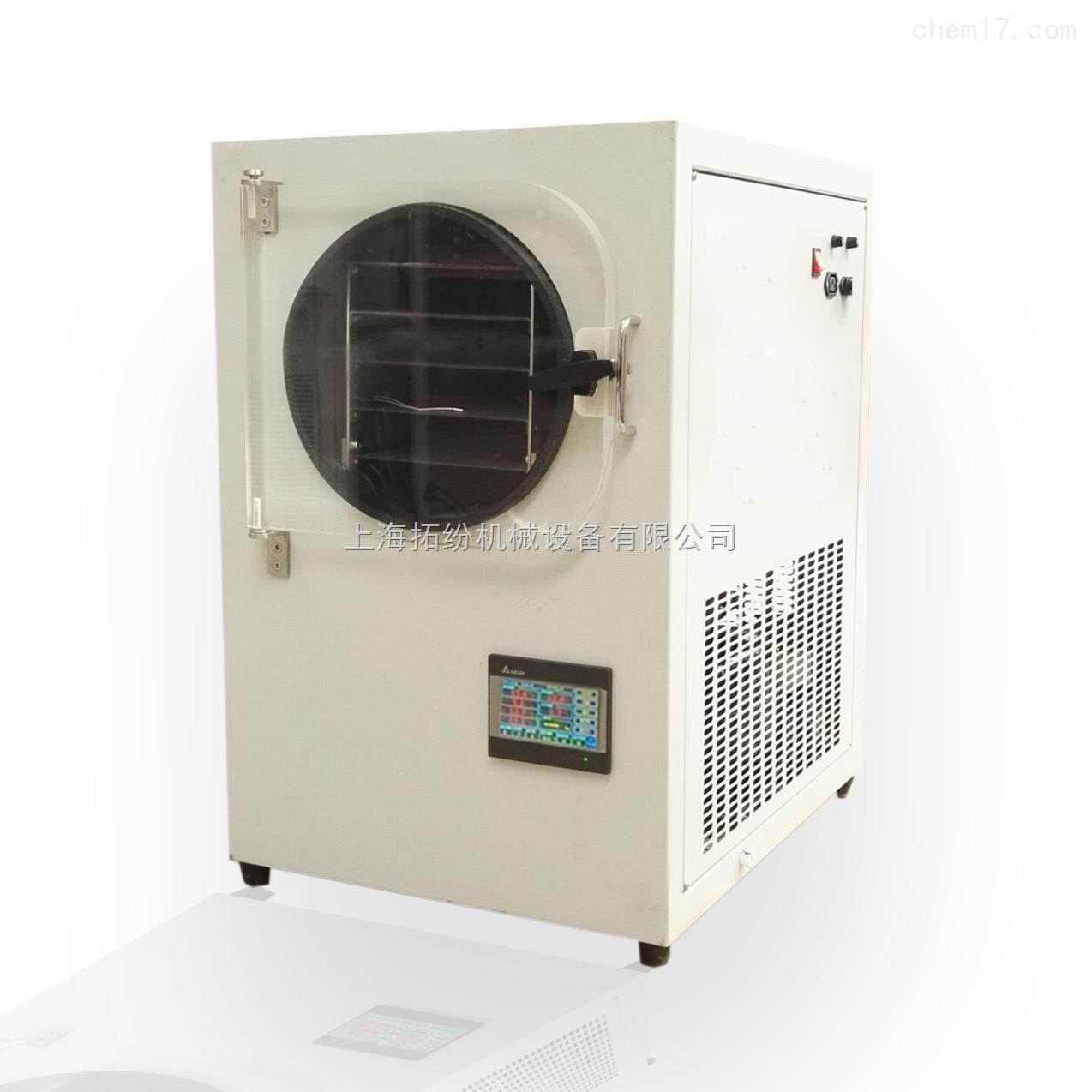 家用冷冻干燥机,小型冻干机,原位冷冻干燥机