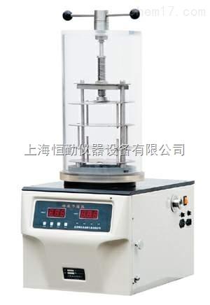FD-1B-50冷冻干燥机(压盖型)