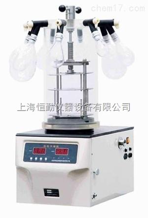 FD-1D-50冷冻干燥机(挂瓶压盖型)