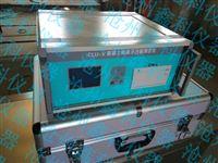 SSWY-810型混凝土氯離子含量快速測定儀