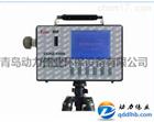 CCHZ-1000|防爆粉尘检测仪|煤矿用粉尘仪