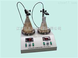 双联恒温磁力搅拌器