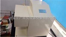 *塑料橡胶滑动摩擦磨损试验机